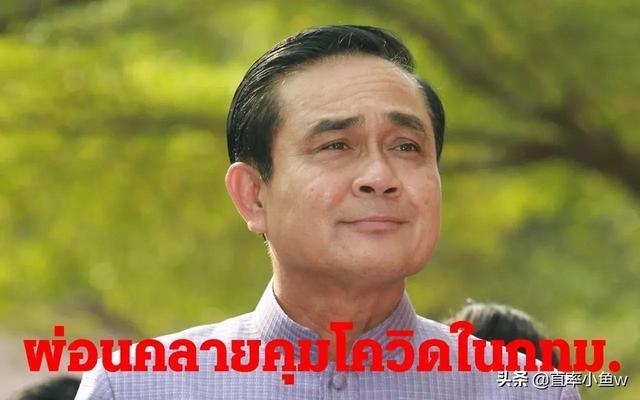 泰国总理巴育宣布:普吉岛7月1日将率先开放接待外国游客