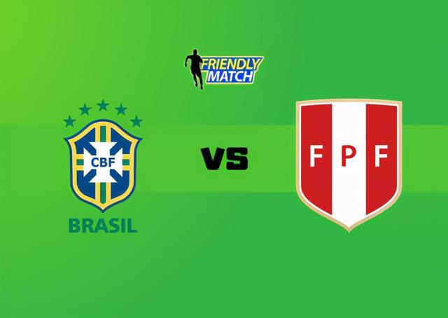 「美洲杯」赛事前瞻:巴西VS秘鲁,巴西利刃出鞘