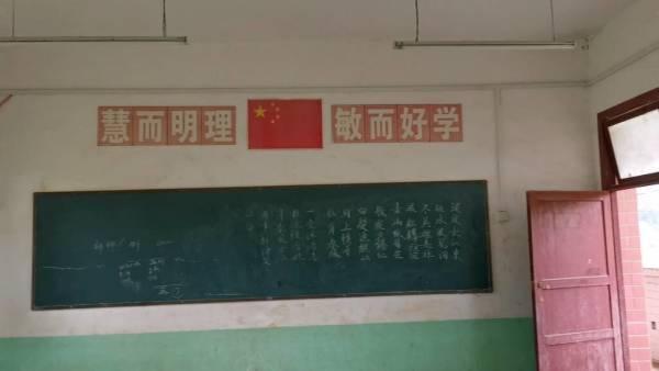 古天乐因捐建小学荒废被指沽名钓誉,当地回应:已革新成老年活动中心 第4张图片