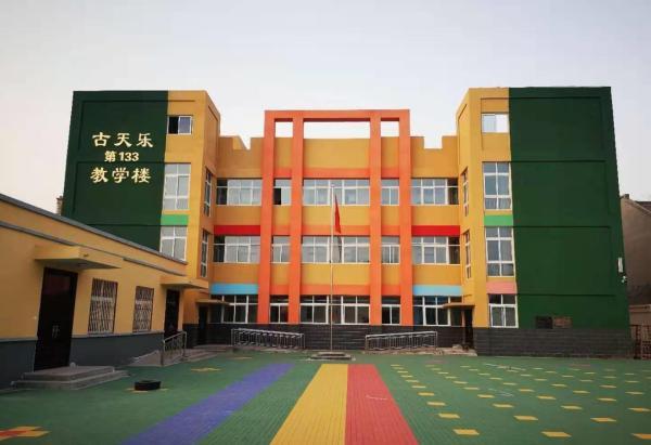 古天乐因捐建小学荒废被指沽名钓誉,当地回应:已革新成老年活动中心 第11张图片