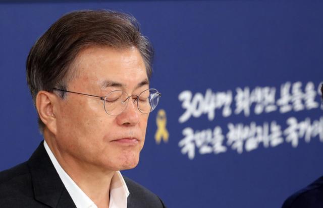 """韩国政坛大洗牌?朴槿惠或出狱,""""儿子""""李俊锡有望接任下届总统 第3张图片"""