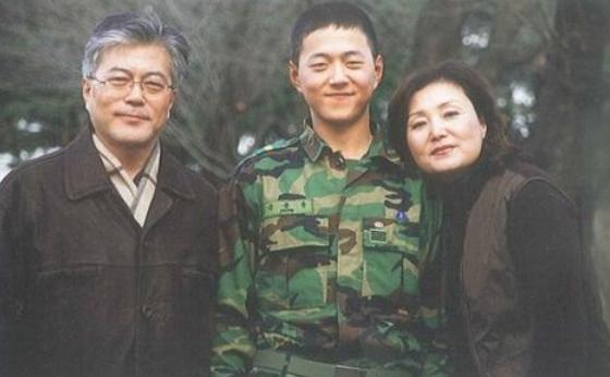 """韩国政坛大洗牌?朴槿惠或出狱,""""儿子""""李俊锡有望接任下届总统 第4张图片"""