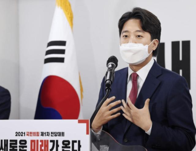 """韩国政坛大洗牌?朴槿惠或出狱,""""儿子""""李俊锡有望接任下届总统 第9张图片"""