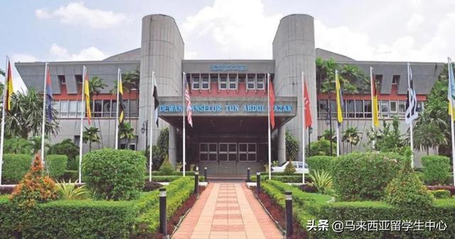 """喜报!马来西亚国立大学在""""氢""""方面获得专利 第1张图片"""