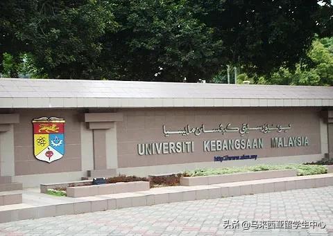 """喜报!马来西亚国立大学在""""氢""""方面获得专利 第2张图片"""