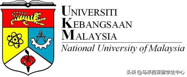 """喜报!马来西亚国立大学在""""氢""""方面获得专利 第3张图片"""