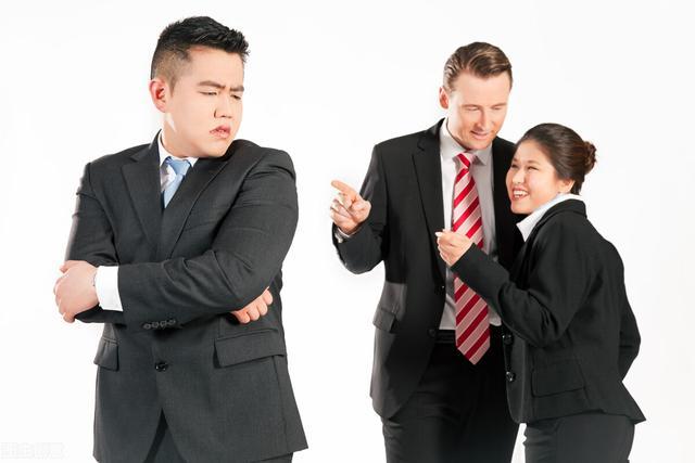 职场经历:在职场,你早晚会被人在背后毁谤,该怎样办 第1张图片