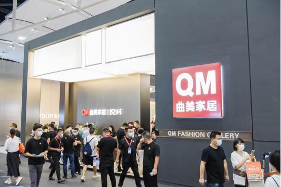 品牌新声丨曲美家居·悦时2.0新品登陆中国建博会(广州) 第2张图片