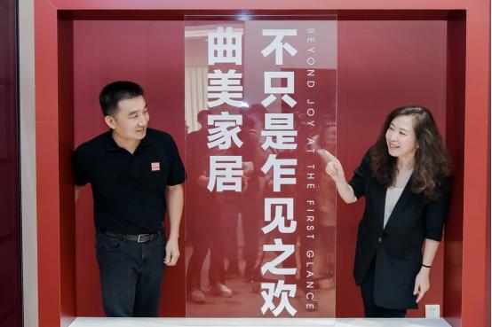 品牌新声丨曲美家居·悦时2.0新品登陆中国建博会(广州) 第10张图片
