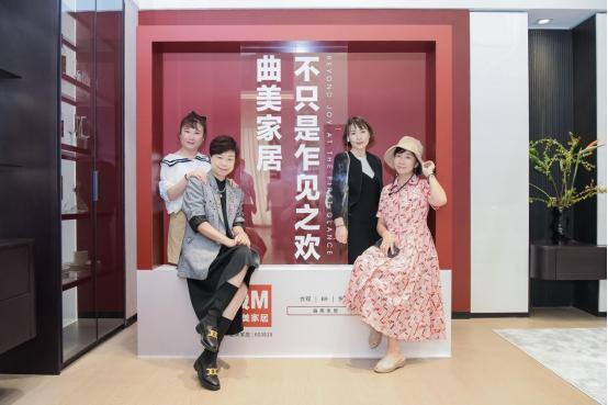 品牌新声丨曲美家居·悦时2.0新品登陆中国建博会(广州) 第11张图片