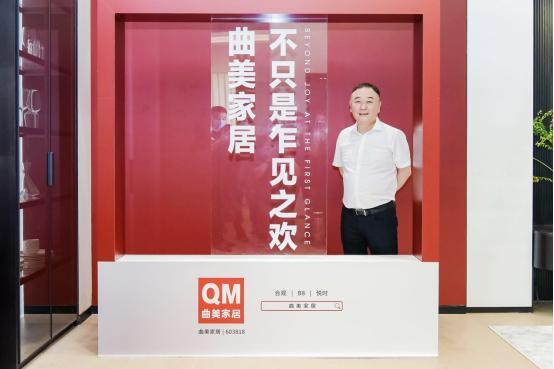 品牌新声丨曲美家居·悦时2.0新品登陆中国建博会(广州) 第14张图片