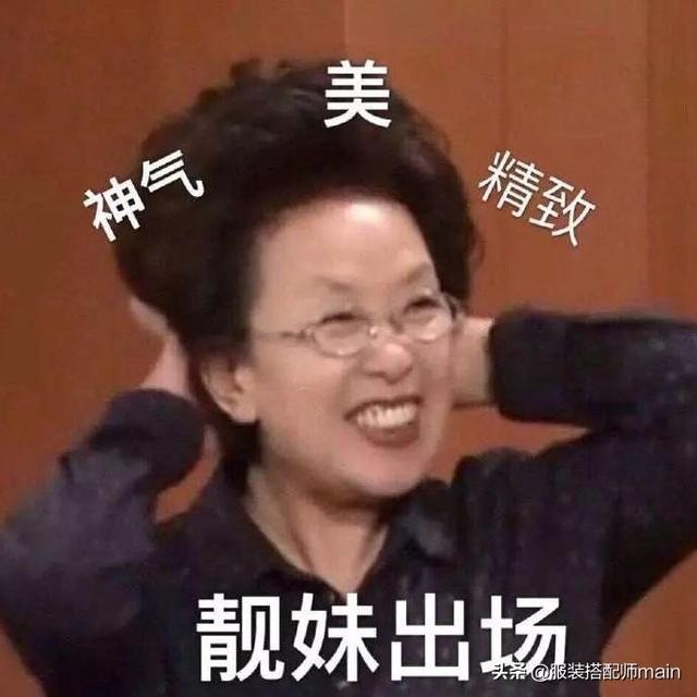 """韩剧""""百姓奶奶""""必杀技曝光!比演技更圈粉的,竟是她的脸色包 第1张图片"""