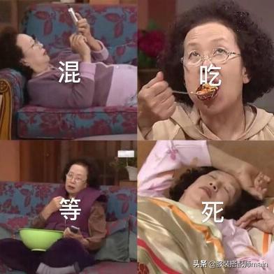 """韩剧""""百姓奶奶""""必杀技曝光!比演技更圈粉的,竟是她的脸色包 第2张图片"""
