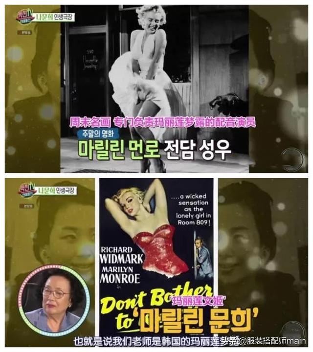 """韩剧""""百姓奶奶""""必杀技曝光!比演技更圈粉的,竟是她的脸色包 第8张图片"""
