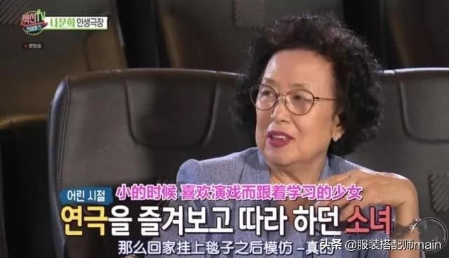 """韩剧""""百姓奶奶""""必杀技曝光!比演技更圈粉的,竟是她的脸色包 第9张图片"""