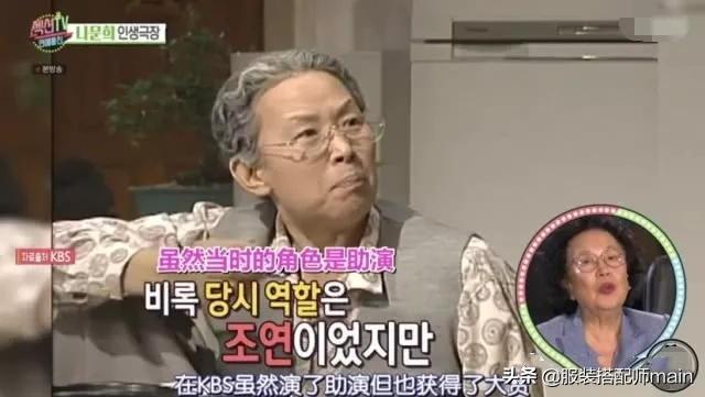 """韩剧""""百姓奶奶""""必杀技曝光!比演技更圈粉的,竟是她的脸色包 第11张图片"""