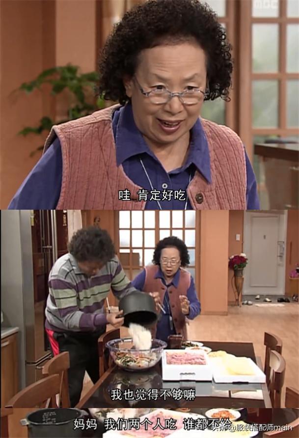 """韩剧""""百姓奶奶""""必杀技曝光!比演技更圈粉的,竟是她的脸色包 第17张图片"""