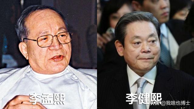 有钱真能为所欲为?财阀个人逼宫,被三星控制的韩国到底有多惨? 第5张图片