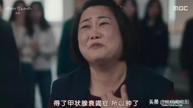 为什么韩国职场剧,总能拍得这么尖锐? 第9张图片