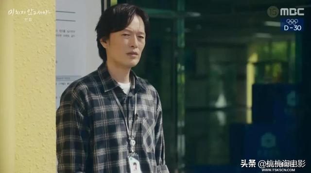 为什么韩国职场剧,总能拍得这么尖锐? 第11张图片