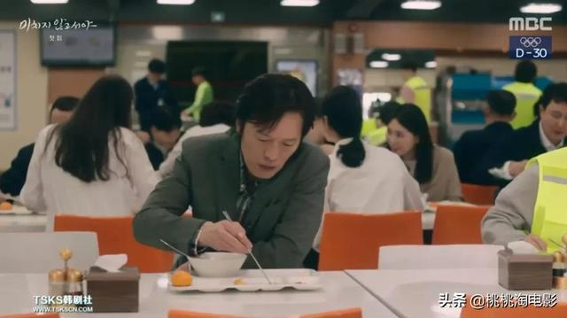 为什么韩国职场剧,总能拍得这么尖锐? 第16张图片