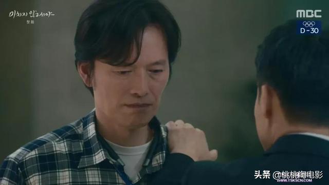 为什么韩国职场剧,总能拍得这么尖锐? 第17张图片