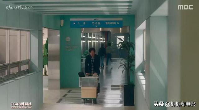 为什么韩国职场剧,总能拍得这么尖锐? 第18张图片