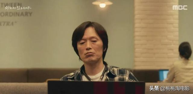为什么韩国职场剧,总能拍得这么尖锐? 第19张图片