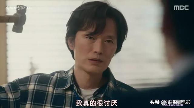 为什么韩国职场剧,总能拍得这么尖锐? 第24张图片