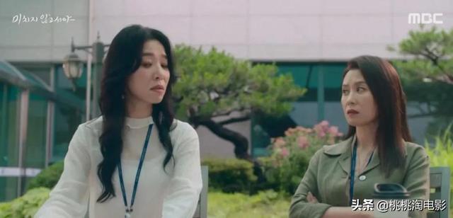为什么韩国职场剧,总能拍得这么尖锐? 第28张图片