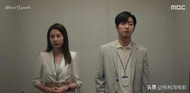 为什么韩国职场剧,总能拍得这么尖锐? 第29张图片