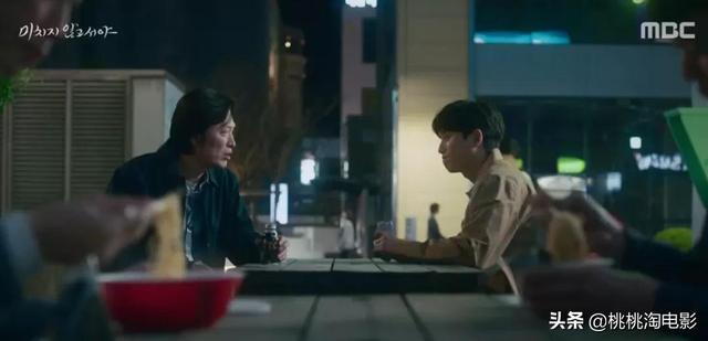 为什么韩国职场剧,总能拍得这么尖锐? 第31张图片