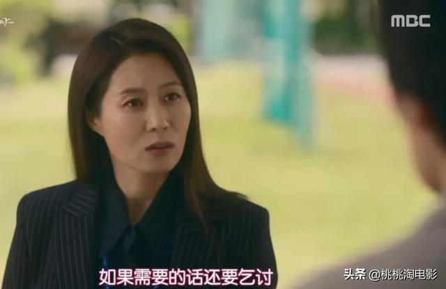 为什么韩国职场剧,总能拍得这么尖锐? 第37张图片