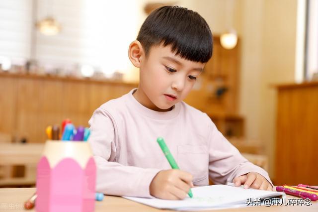 《怙恃的格式》——格式培育,才是育儿的风雅向 第1张图片