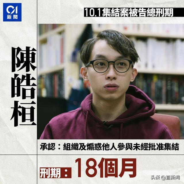 """港媒踢爆""""民阵""""敛财内幕;唐英杰案下周宣判丨香港一日 第1张图片"""