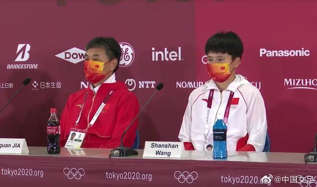 """奥运头炮,中国女足""""王炸""""巴西? 第2张图片"""