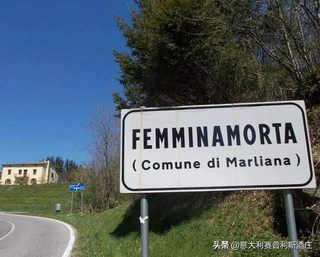 唐老鸭、掐死鸡、死女人...意大利人起村名都这么随意的吗? 第8张图片