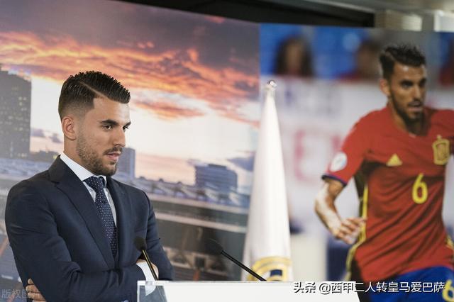 西班牙中场:我们要想赢得奥运会金牌,首场对埃及必须获告捷利 第2张图片