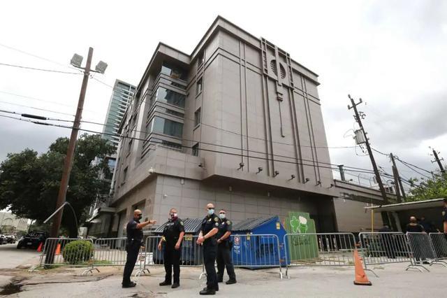 美媒:一年了,该斟酌让中国领馆重返休斯敦了 第2张图片