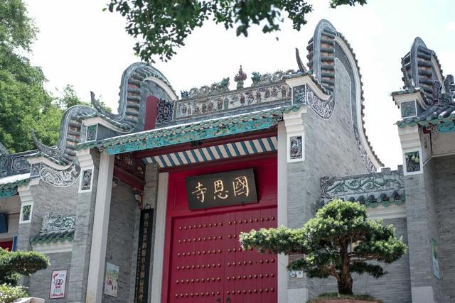 广州周边游丨奥游新兴,于禅意和山林间趣享喜来登 第55张图片
