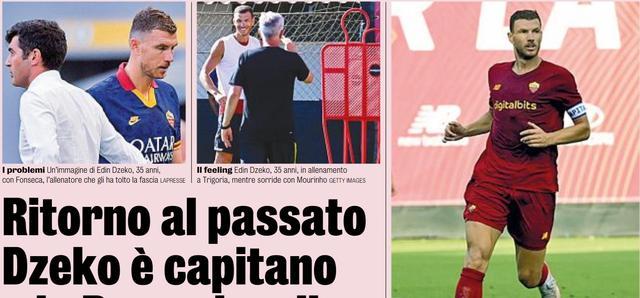 穆里尼奥第2签到位!代替意大利左后卫!1000万的束缚者杯冠军 第6张图片