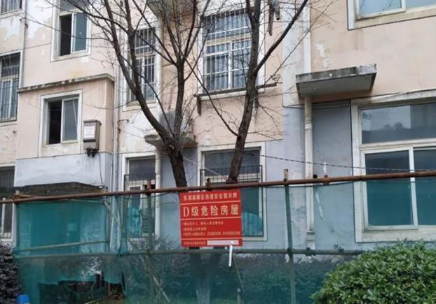 """""""拆迁""""新规下,具有这三类住房的人有""""福""""了,该地已下发告诉 第5张图片"""