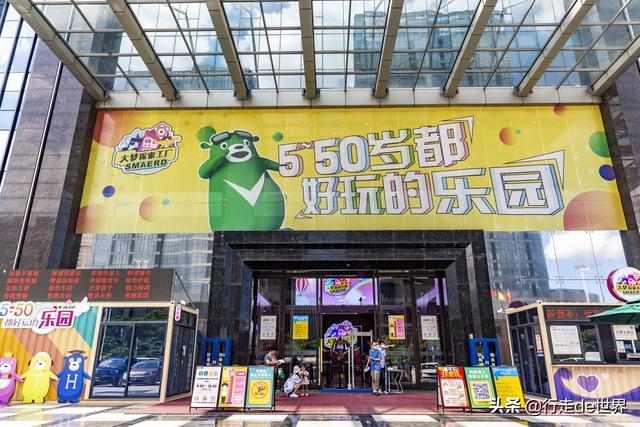 深圳网红亲子乐园!斥资1.5亿的超大室内乐园,嗨玩一成天没题目 第1张图片