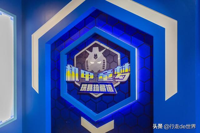 深圳网红亲子乐园!斥资1.5亿的超大室内乐园,嗨玩一成天没题目 第21张图片
