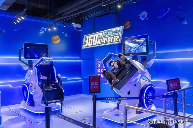 深圳网红亲子乐园!斥资1.5亿的超大室内乐园,嗨玩一成天没题目 第25张图片