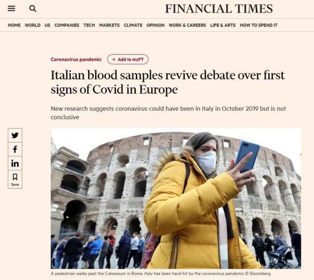 意大利最新研讨:新冠病毒2019年10月就已在欧洲传布? 第1张图片