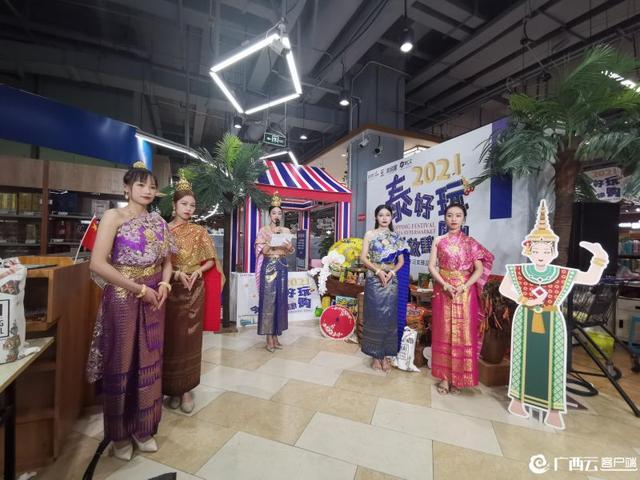 百色市民在家门口就能领略泰国风情——泰国精品购物节•百色站启动