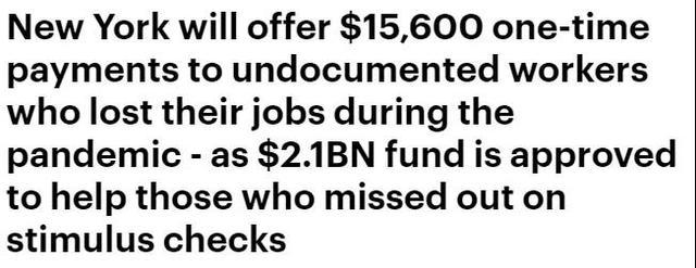 合法身份不香了?纽约无证移民一次性发15600美元/人