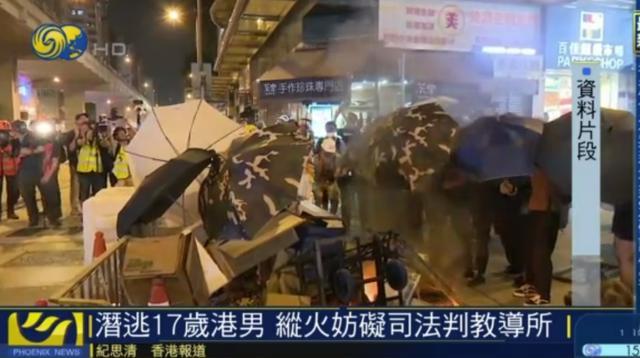 香港17岁男子认罪:弃保潜逃是幼稚愚蠢的决定