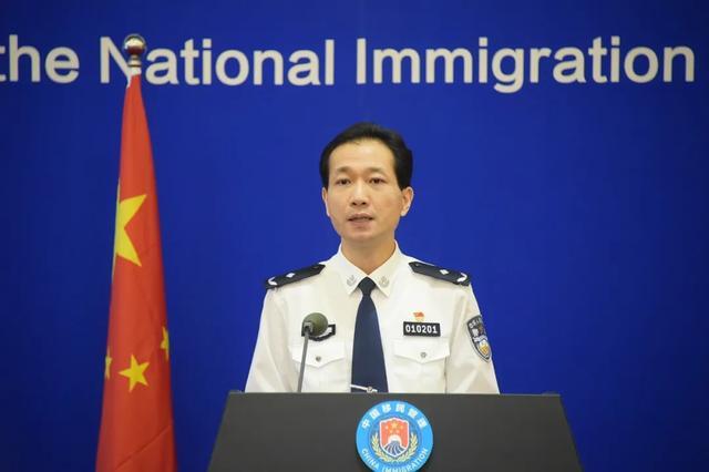 国家移民管理局发布2021年1-6月份移民管理工作主要数据